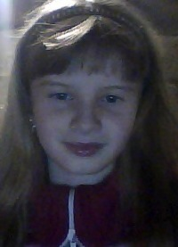 Катя Белова, 10 декабря , Салават, id164946516