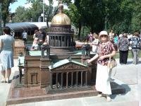 Виктория Федорищева, 28 декабря , Санкт-Петербург, id54297259