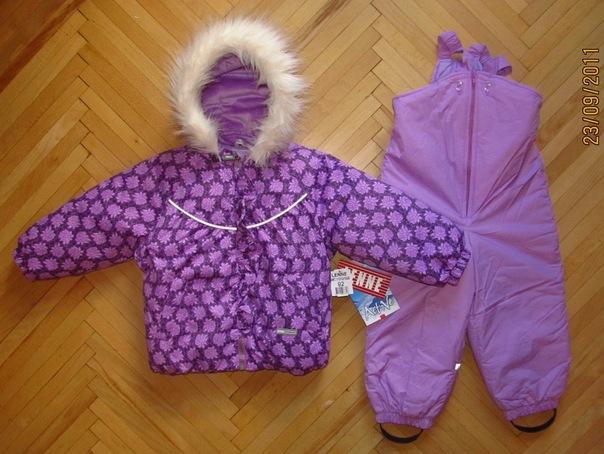 Керри Одежда Для Детей
