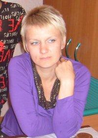 Алена Зырянова, 6 марта , Бийск, id85787482