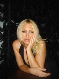 Iryna Novikova, 2 июня 1989, Тольятти, id89054817