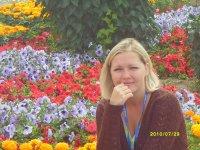 Татьяна Лапчик(дыгало), 24 января 1997, Омск, id93596288