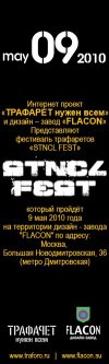 STNCL FEST 09.05.2010