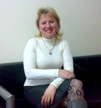 Ирина Isk, Георгиевск, id107627611