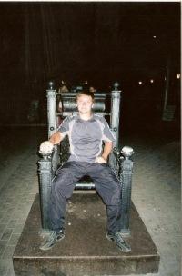 Владислав Степанов, 14 апреля , Донецк, id122902773