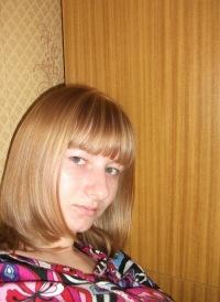 Татьяна Попкова, 15 августа 1997, Ивано-Франковск, id139911219