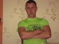 Виталий Ханас, 23 июня , Никополь, id56325950