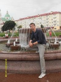Валера Якубович, 27 июня , Москва, id60593475