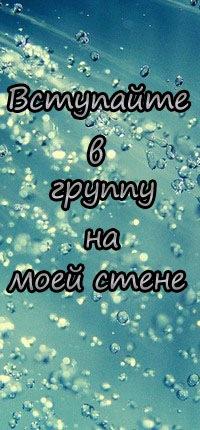 Светлана Иванова, 3 июля , Москва, id67196471