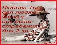 Айсу Мустафаева, 19 февраля , Волгоград, id98381684