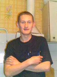 Сергей Семенов, 7 июля 1983, Невьянск, id136538466