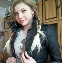 Василиса Тарасова, 11 января , Черновцы, id147033714