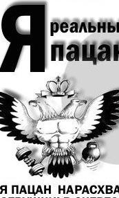 Федор Емельяненко, 6 сентября , Саратов, id157318399