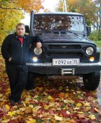 Константин Бараев, 29 августа 1985, Кемерово, id32957625