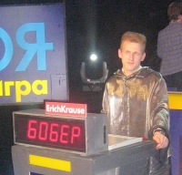Александр Евсюков  Бобёр