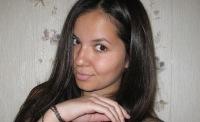 Татьяна Линкевич