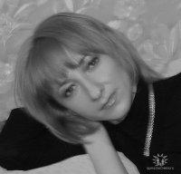Светлана Ларина, 10 февраля , Барнаул, id71387733