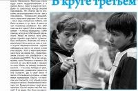 Адилет Ихласов, 12 января , Байконур, id97019087