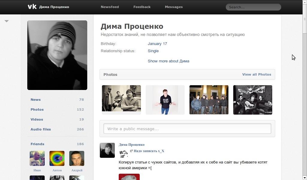 http://cs10327.vkontakte.ru/u47936561/-14/z_ca05e03c.jpg