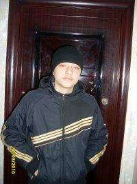 Ринат Мухамедшин, 19 сентября 1997, Тобольск, id77118889