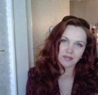 Ольга Литвинова, 21 ноября , Новосибирск, id87243748