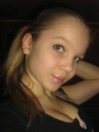 Кристина Романовская, 18 сентября 1997, Харьков, id93596292