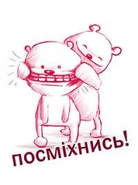 Віталік Приймак, 14 июня , Луганск, id100077742