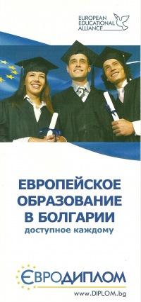Kristina-Rtl-Estate Evrodiplom, 25 февраля 1999, Санкт-Петербург, id100826436