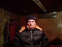 Сергей Нарышкин, 13 июля 1986, Нижнекамск, id118621365