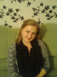 Леся Вольченко, 24 апреля 1986, Сумы, id120887861