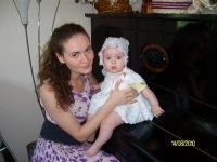 Татьяна Большакова, 26 июня 1998, Красноярск, id121634084
