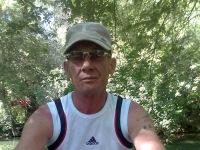 Эдуард Стальмах, 26 января 1997, Львов, id149555614