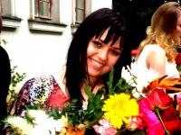 Кристина Логина, Alūksne