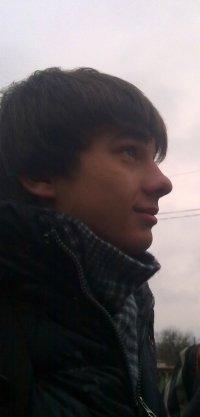 Санёк Вампир, 29 января , Волгоград, id66114055