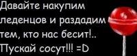 Антон Гольдман, 19 ноября , Москва, id75248813
