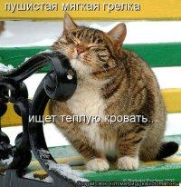 Люся Поздова, 26 октября , Николаев, id88809203