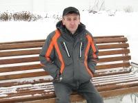 Вадим Гладков, 7 сентября 1990, Новосибирск, id106310741