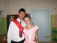 Дмитрий Власов, 14 февраля , Орел, id111084397