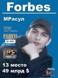 Магомед-Расул Исмаилов, 1 сентября , Москва, id65536340