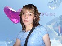 Татьяна Мигачева, 18 августа 1994, Ачинск, id67910398