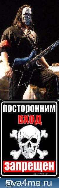 Мик Томпсон, 3 марта , Казань, id68403178