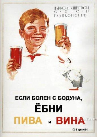 http://cs1033.vkontakte.ru/u2348328/4549146/x_3c0bef36.jpg