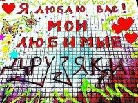 Маша Шевченко, 25 мая , Омск, id141156840