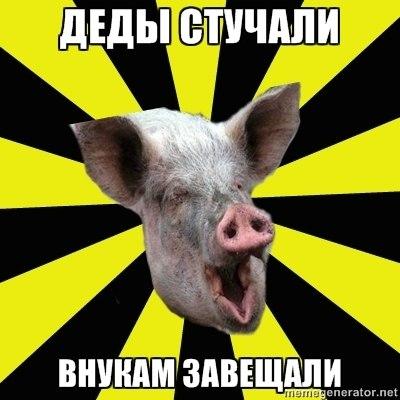 Дедушка из Полтавской области пытался доставить террористам 1,7 млн. рублей - Цензор.НЕТ 5227