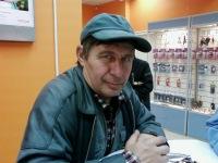 Владимир Осадчий, 30 ноября , Харьков, id163169327