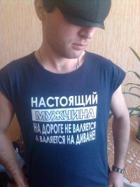 Владимир Поляев, 22 июля 1988, id163779378