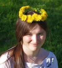 Ольга Данилова, Набережные Челны