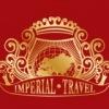 Империал Тревэл - Туропрератор