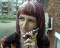 Ольга Ермакова, 2 ноября , Омск, id100120387