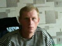 Сергей Егошин, 27 августа 1974, Зерноград, id107965025